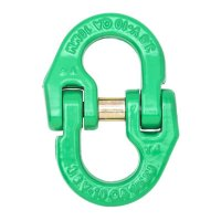 Campbell® Quik-Alloy® Coupling Links - Quik-Alloy Coupling Links, 1/2 in, 15,000 lb Load, Painted Green - 193-5779245 - Apex Tool Group